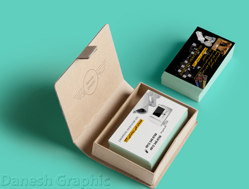 طرح کارت ویزیت دوربین مداربسته (خدمات روشنایی)